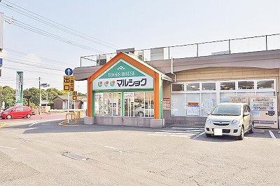 スーパー:マルショク二島店・ 1115m 近隣