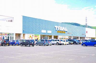 スーパー:トライアル二島店・ 1260m 近隣