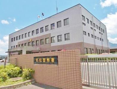 警察署・交番:若松警察署・ 2169m 近隣