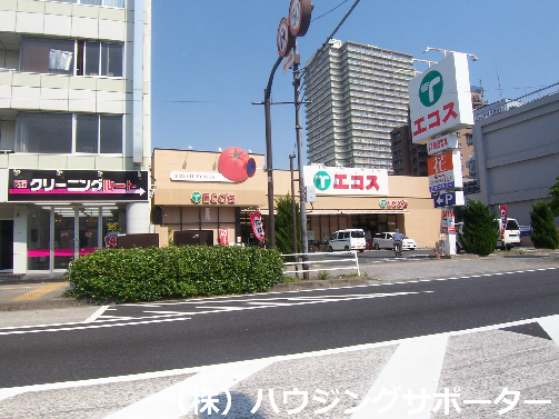 スーパー:エコス 大横店 737m