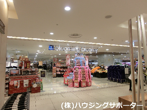 スーパー:blooming bloomy(ブルーミングブルーミー) セレオ八王子店 965m