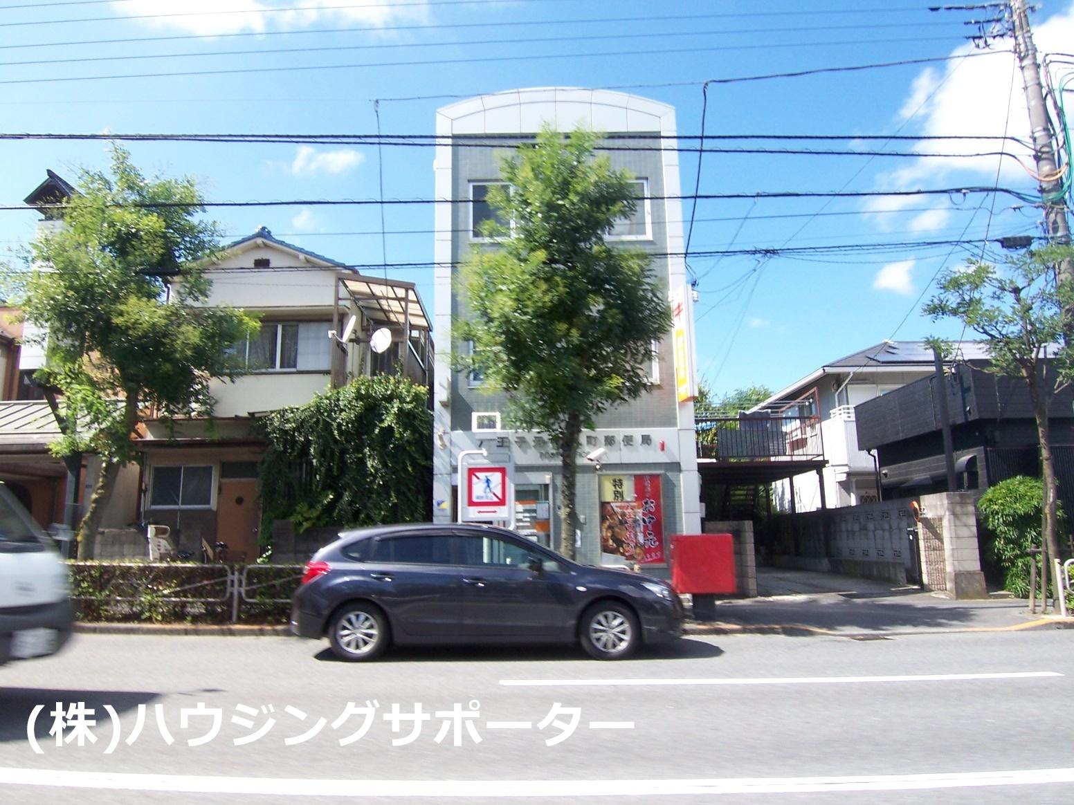 郵便局:八王子元横山町郵便局 209m