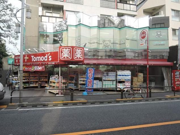 ドラッグストア:トモズ 代沢店 863m