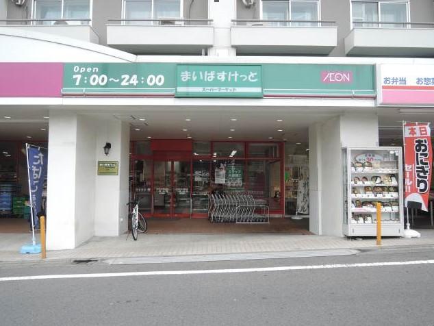スーパー:まいばすけっと 世田谷代田駅前店 890m