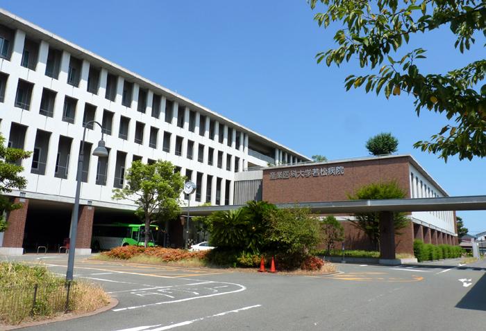 総合病院:産業医科大学若松病院 877m