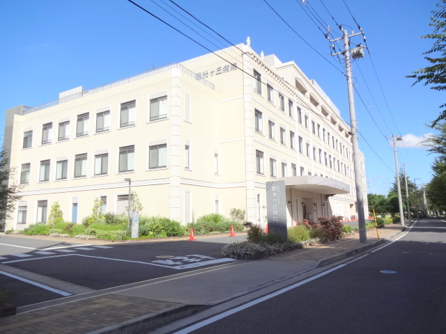 内科:聖光ヶ丘病院 624m