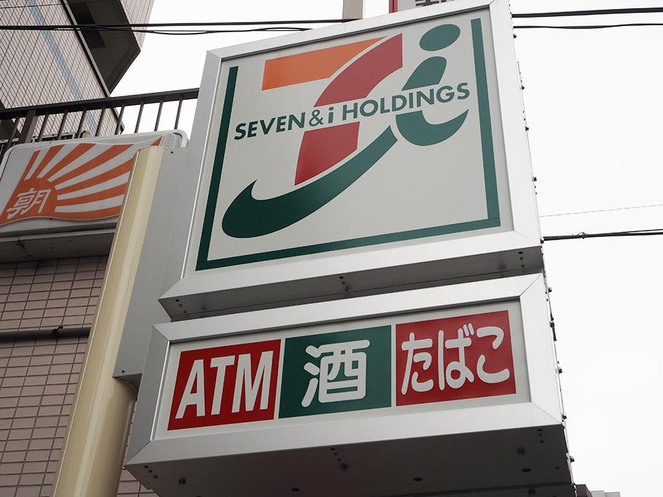 コンビ二:セブンイレブン 浦和内谷4丁目店 204m