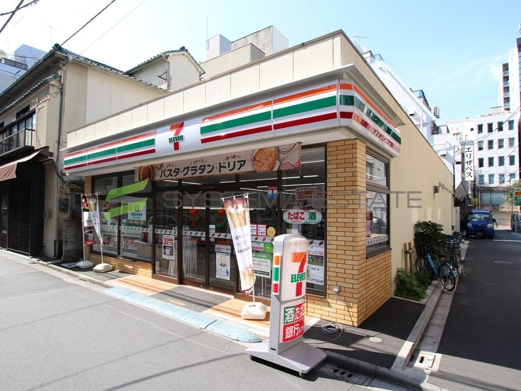 コンビ二:セブンイレブン 浅草橋駅西口店 56m