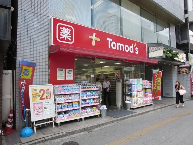 ドラッグストア:トモズ 神田和泉町店 589m