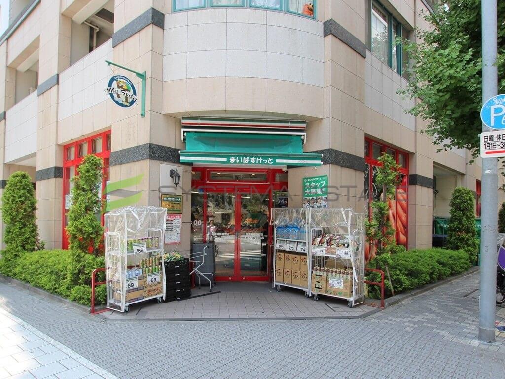 スーパー:まいばすけっと 日本橋蛎殻町店 155m