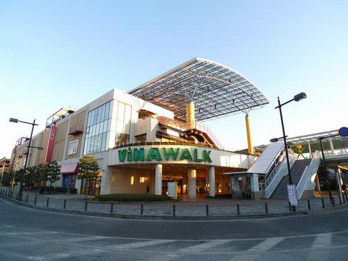 ショッピング施設:ビナウォーク 1106m