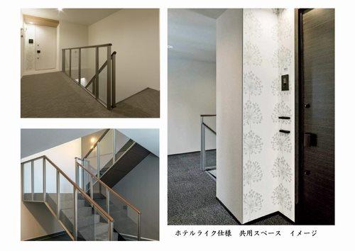 ■共用スペース■ 心地いいホテルのような空間を演出する共用スペース。上質な空間をお楽しみ下さい。
