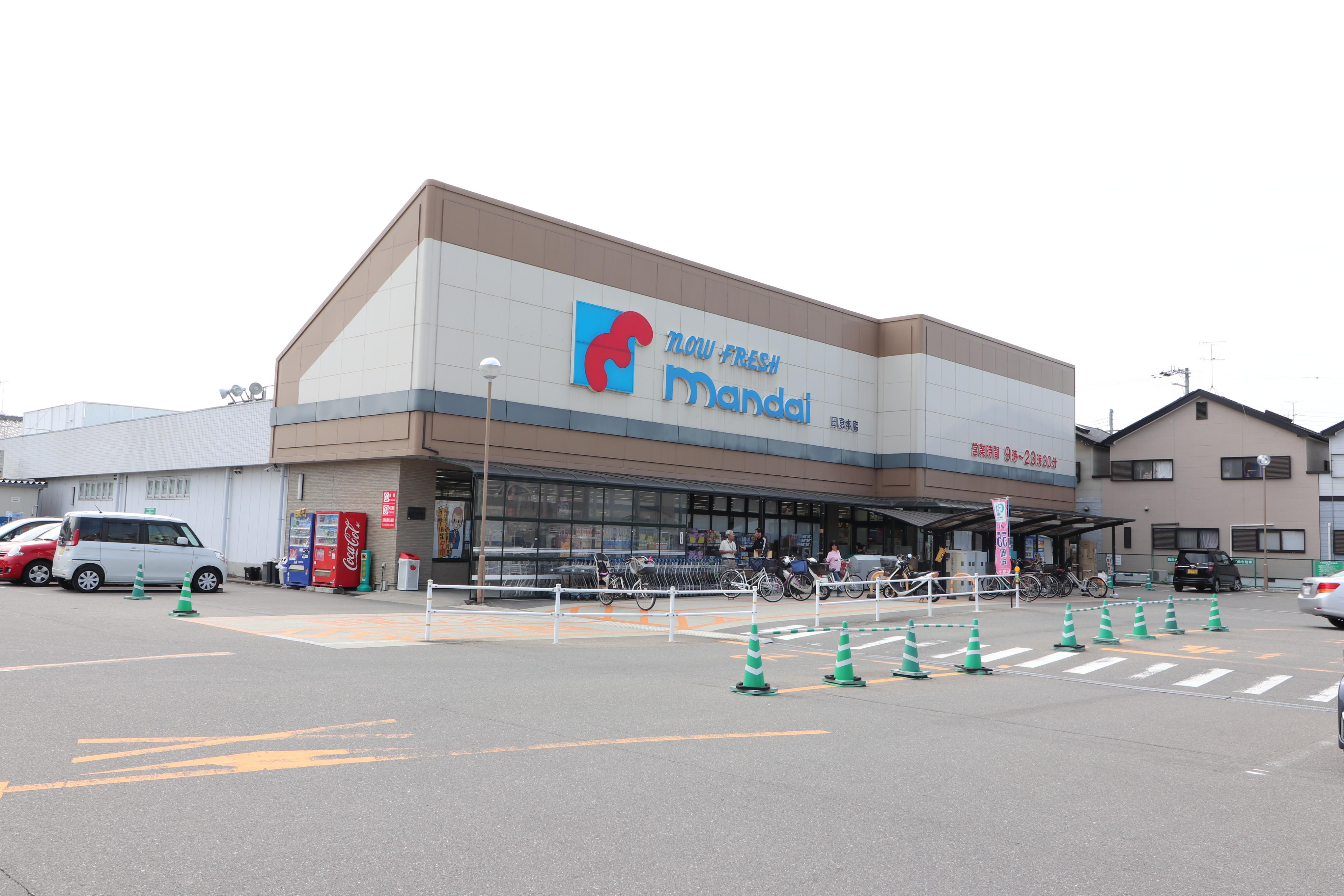 スーパー:スーパー万代 田原本店 604m