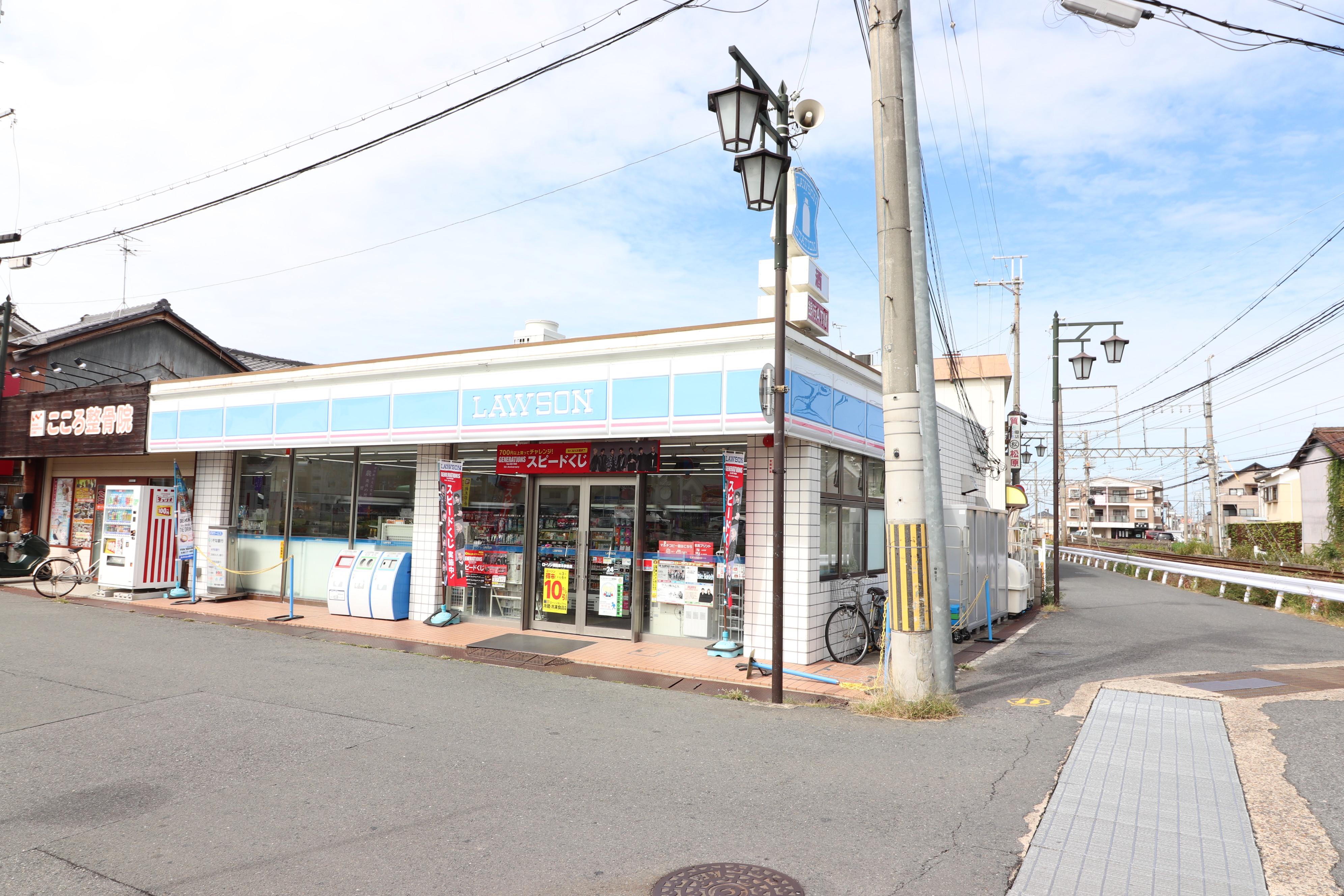 コンビ二:ローソン 西田原本駅前店 780m