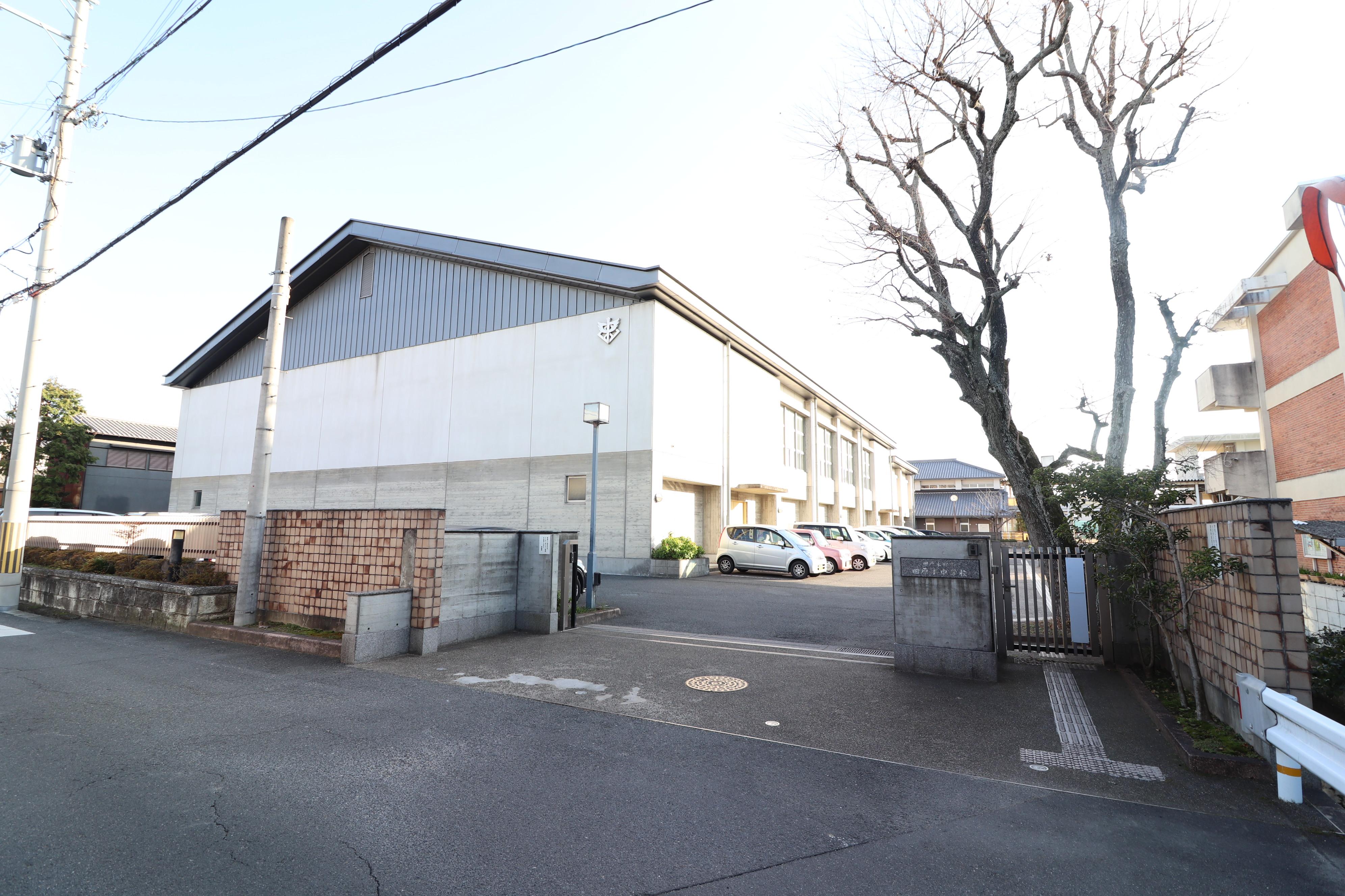 中学校:田原本町立田原本中学校 640m