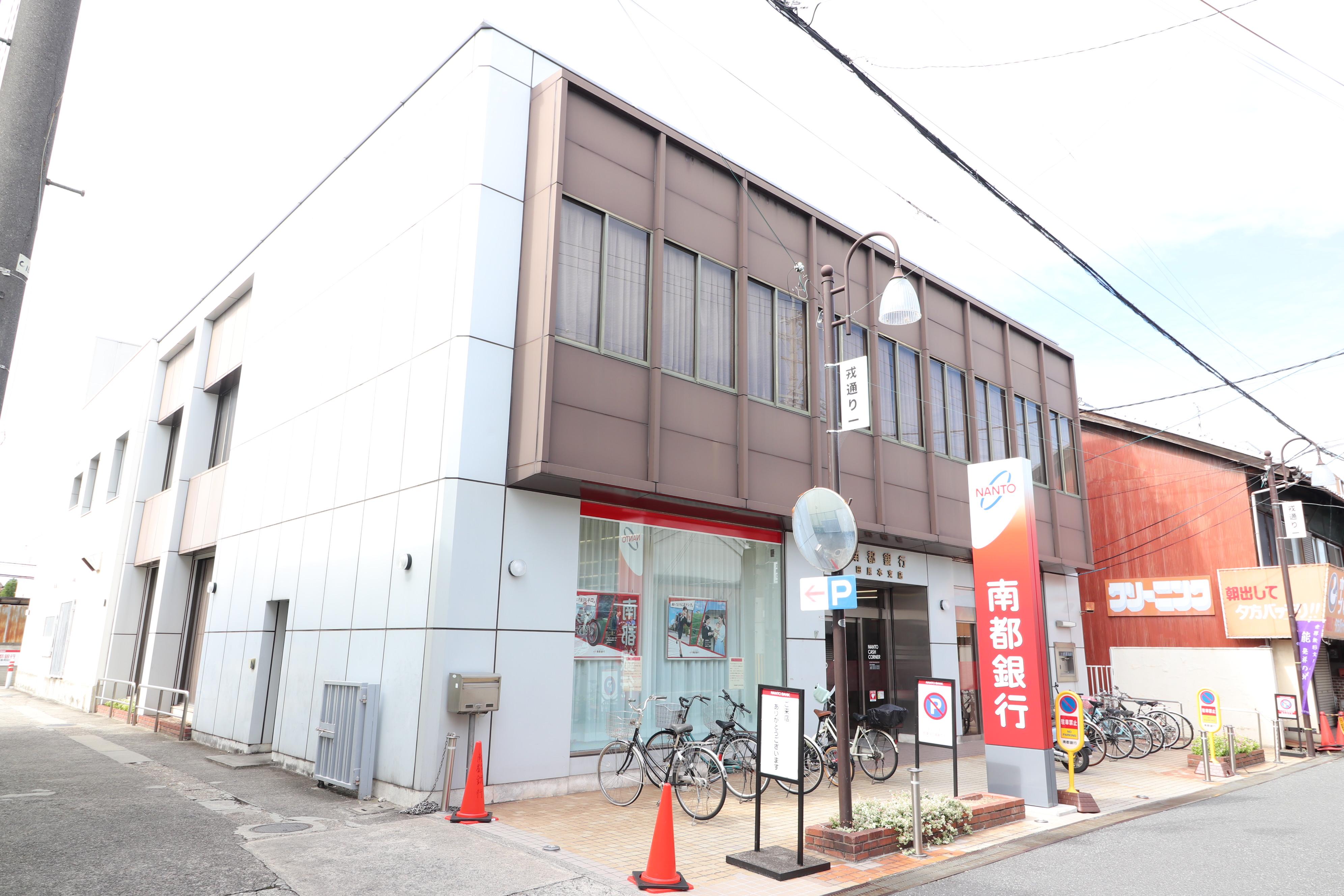 銀行:南都銀行田原本支店 867m