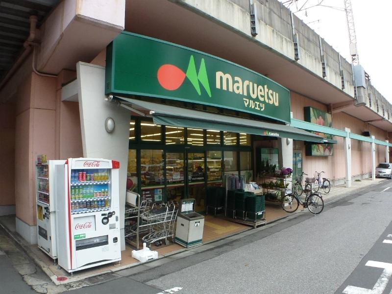 スーパー:マルエツ 両国亀沢店 167m
