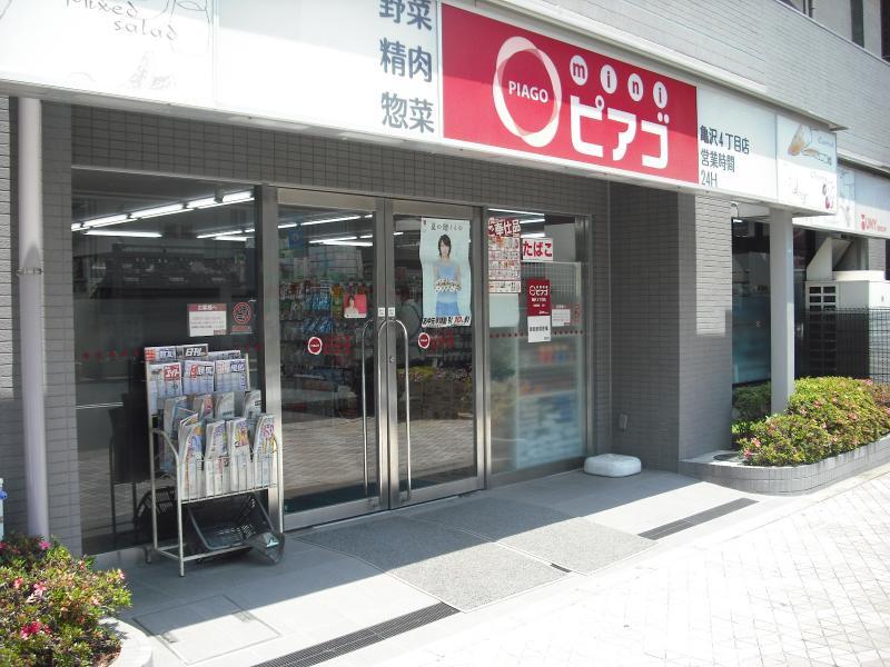 スーパー:miniピアゴ亀沢4丁目店 139m