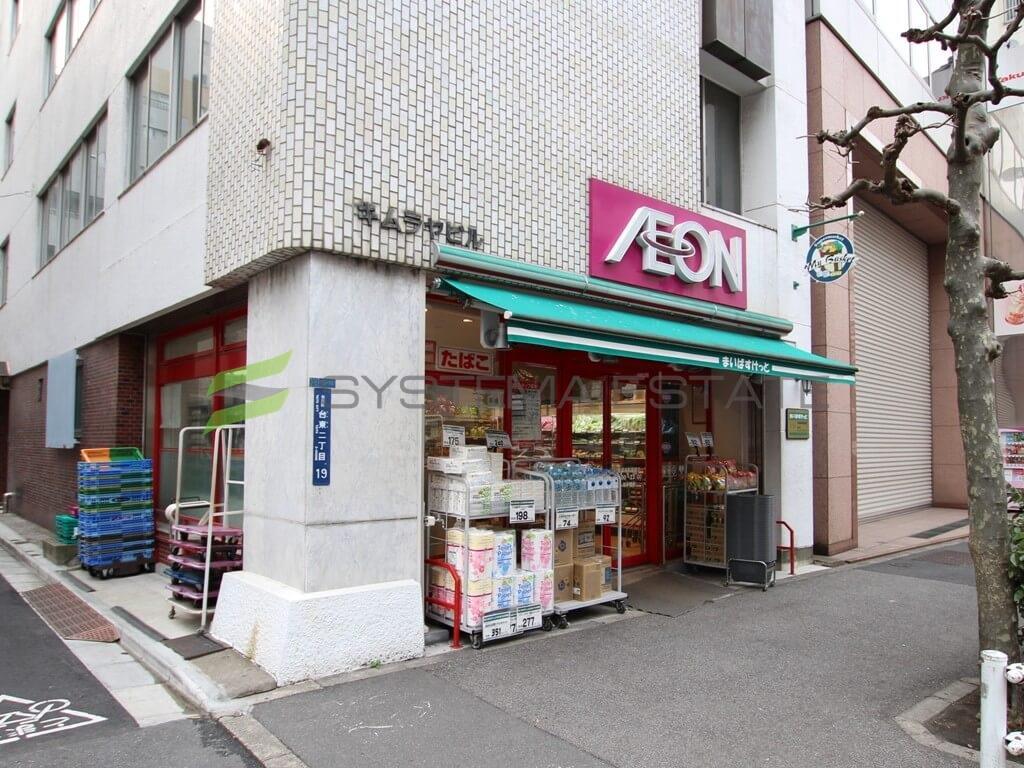スーパー:まいばすけっと 新御徒町駅南店 136m