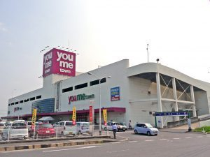 ショッピング施設:ゆめタウン行橋 1062m