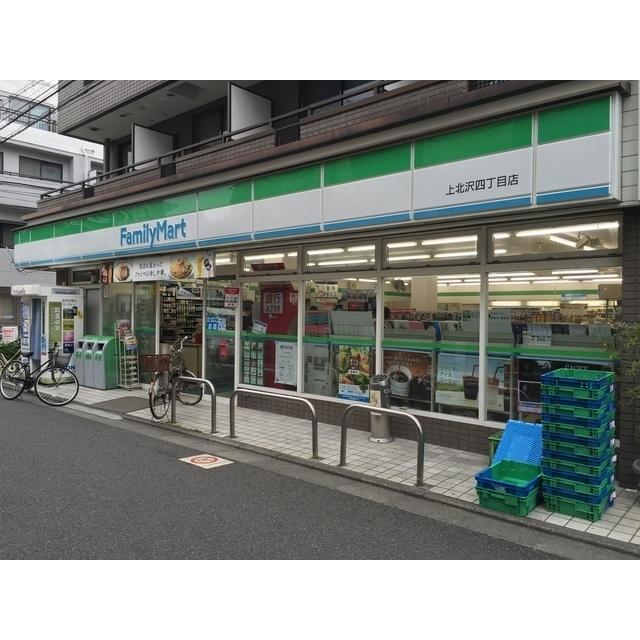 コンビ二:ファミリーマート 上北沢四丁目店 184m