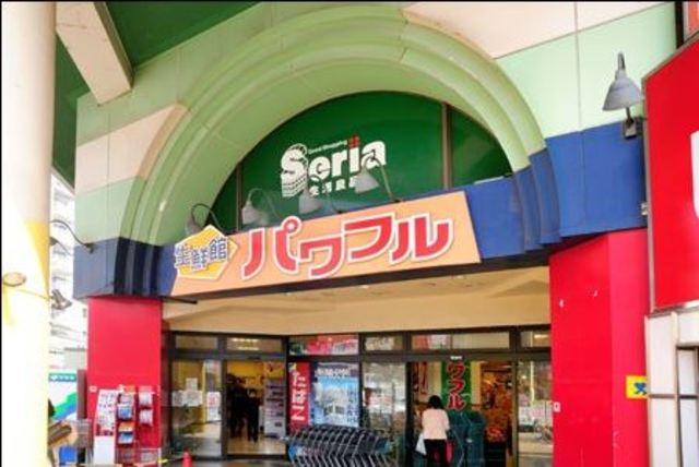 スーパー:生鮮館パワフル 元町店 793m