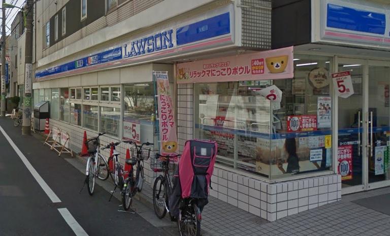 コンビ二:ローソン 世田谷三丁目店 237m