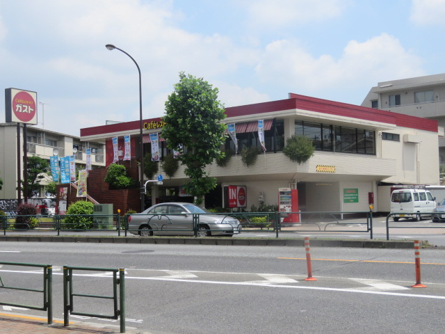 レストラン:ガスト 世田谷代田店 472m