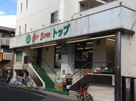スーパー:トップ若林店 350m