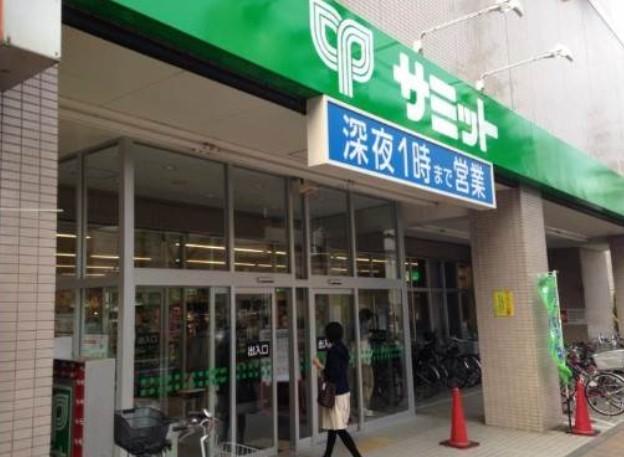 スーパー:サミットストア 松陰神社前店 622m