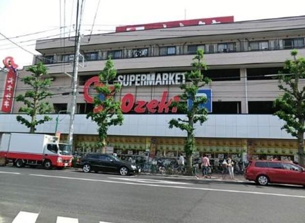 スーパー:オオゼキ 上町店 860m