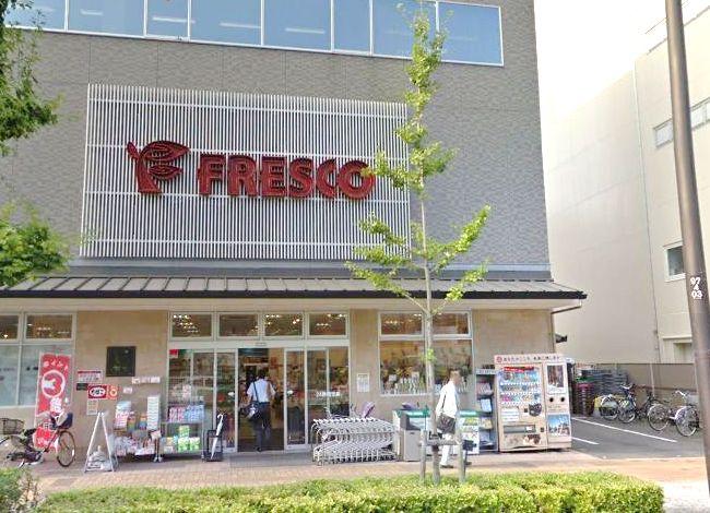 スーパー:フレスコ 五条西洞院店 433m