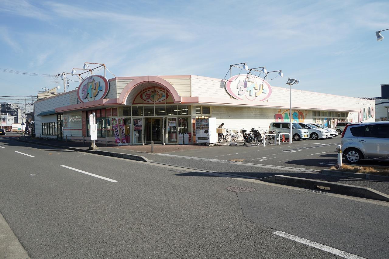 スーパー:ザ・ダイソー マルエツ綾瀬店 289m