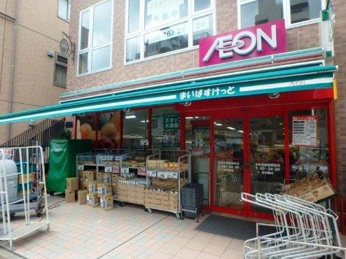 スーパー:まいばすけっと 本所吾妻橋駅前店 190m