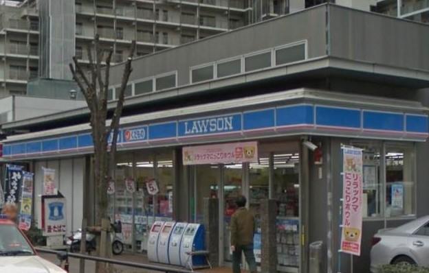 コンビ二:ローソン 野沢一丁目店 201m