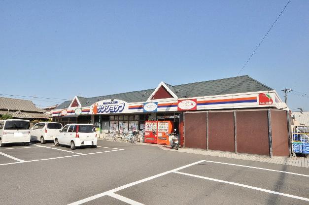 スーパー:サンショップ若松店・ 573m 近隣