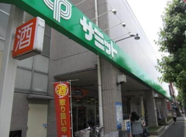 スーパー:サミットストア 代沢十字路店 153m