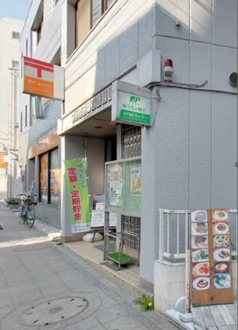 郵便局:世田谷太子堂郵便局 418m