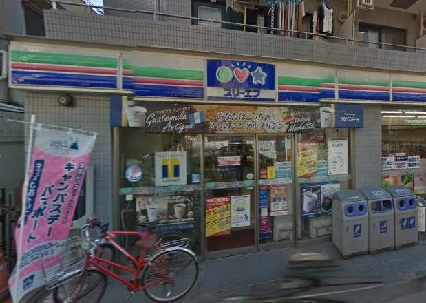 コンビ二:スリーエフ 世田谷梅丘店 545m