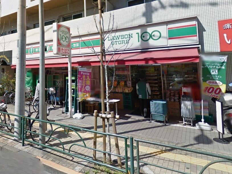 コンビ二:ローソンストア100 LS墨田石原店 61m