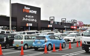 ホームセンター:スーパービバホーム 磐田店 1348m