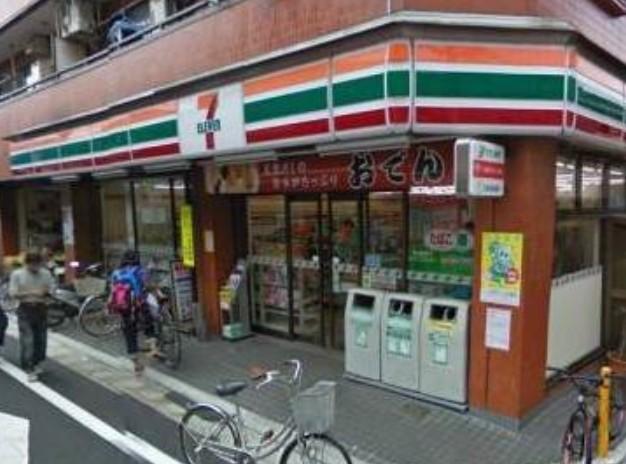コンビ二:セブンイレブン 世田谷三宿1丁目店 174m