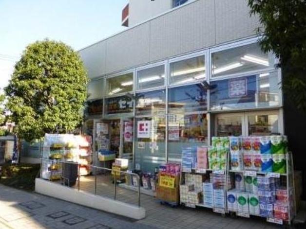 ドラッグストア:セイジョー太子堂店 640m