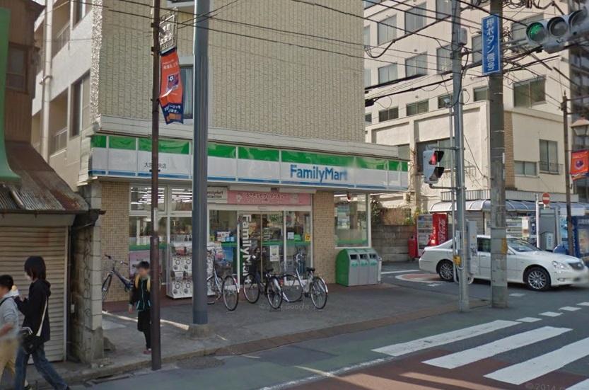 コンビ二:ファミリーマート 大宮中央店 75m