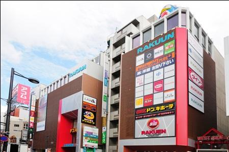 ショッピング施設:OMIYA RAKUUN(大宮ラクーン) 761m