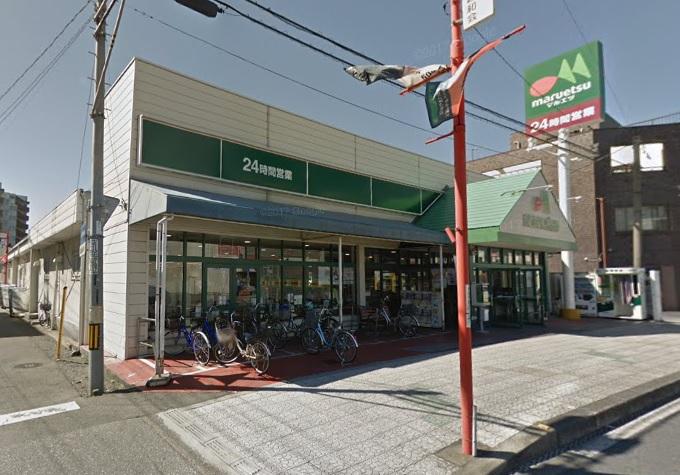 スーパー:マルエツ 大宮店 820m