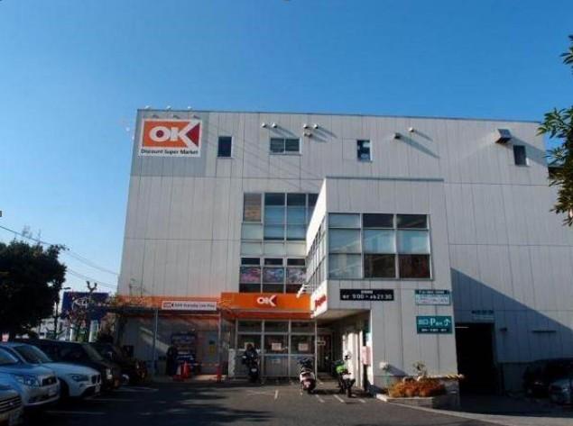 スーパー:OK(オーケー) 成城店 768m