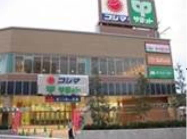 スーパー:サミットストア 成城店 630m