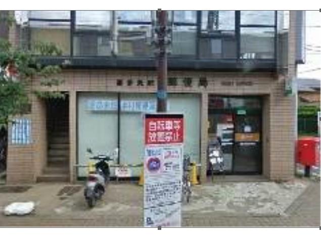 郵便局:喜多見駅前郵便局 408m