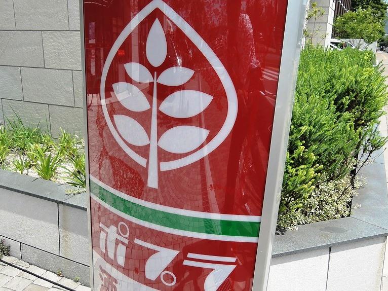 コンビ二:ポプラ 若松桜町店 390m